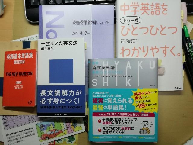 f:id:k-emu:20210617221905j:image