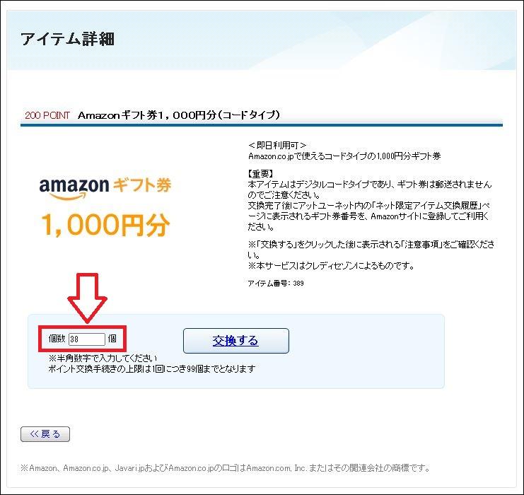 f:id:k-emu:20210624225609j:plain