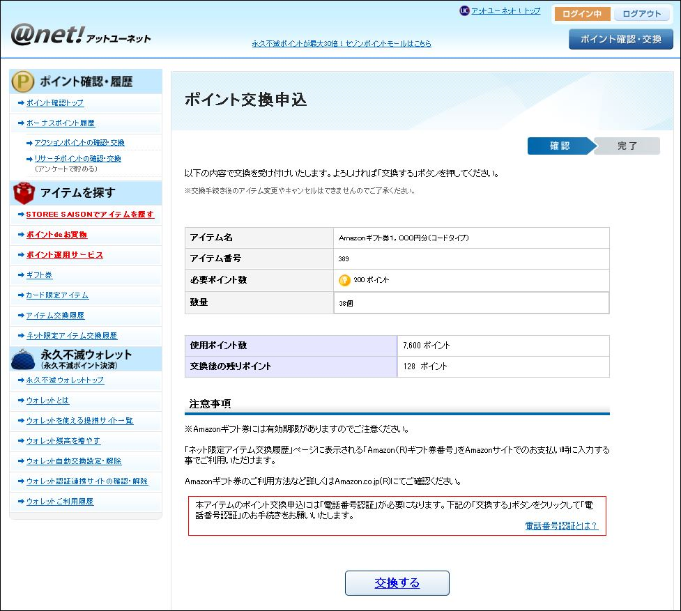 f:id:k-emu:20210626051935j:plain