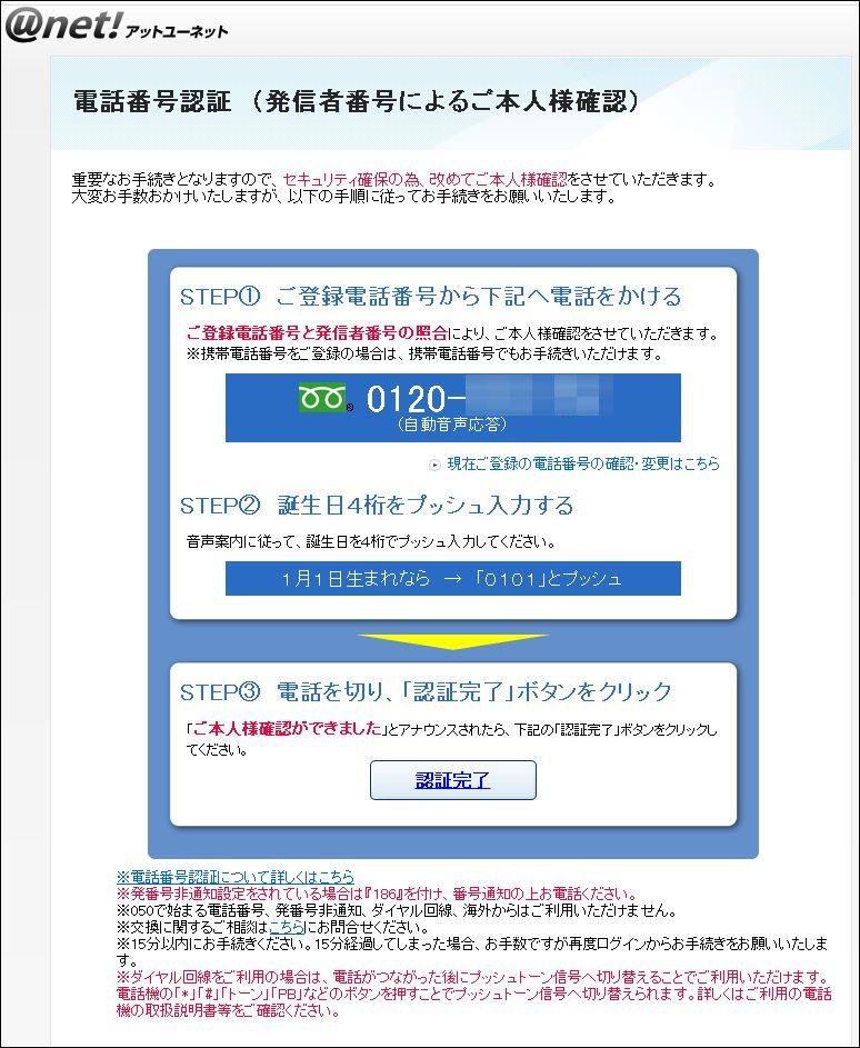 f:id:k-emu:20210626052343j:plain