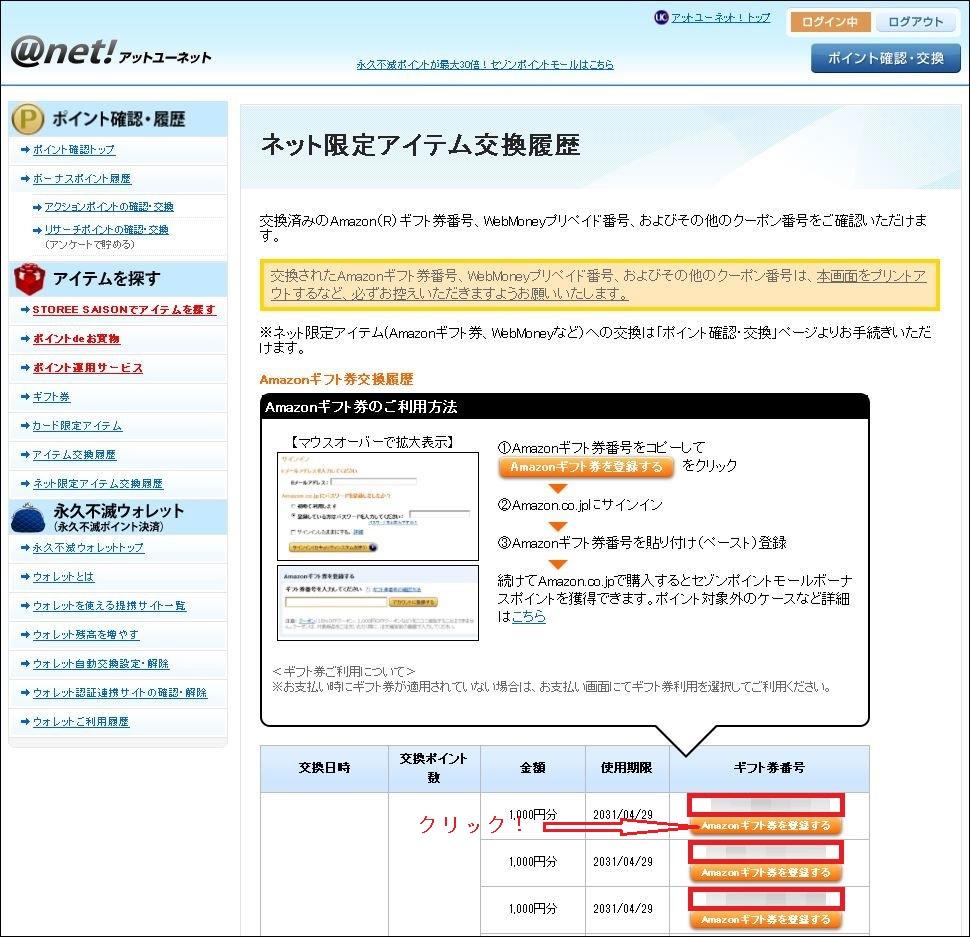 f:id:k-emu:20210626055301j:plain