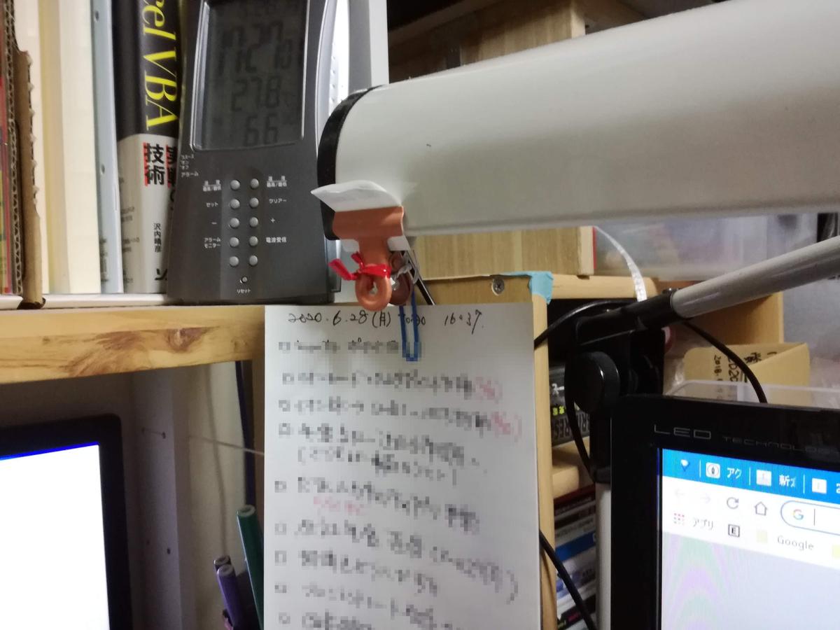 f:id:k-emu:20210628174940j:plain
