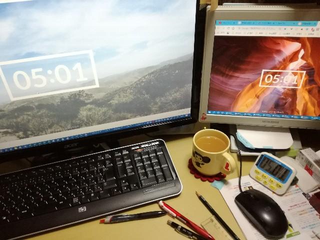 f:id:k-emu:20210701214236j:image