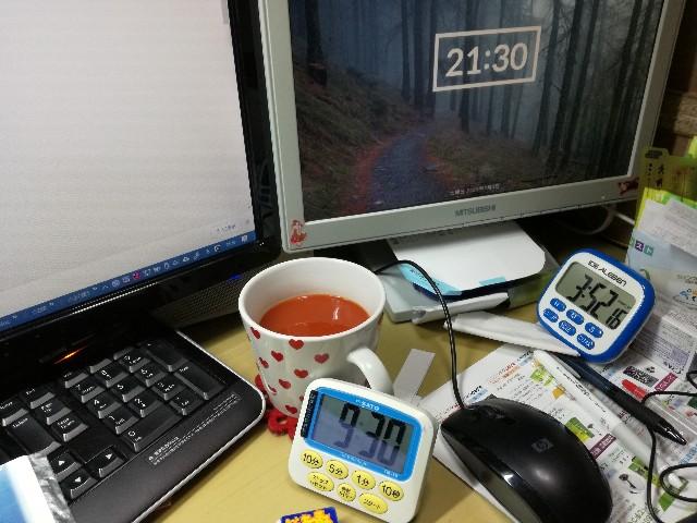 f:id:k-emu:20210704181924j:image