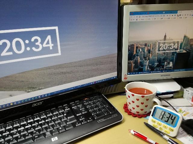 f:id:k-emu:20210706214024j:image