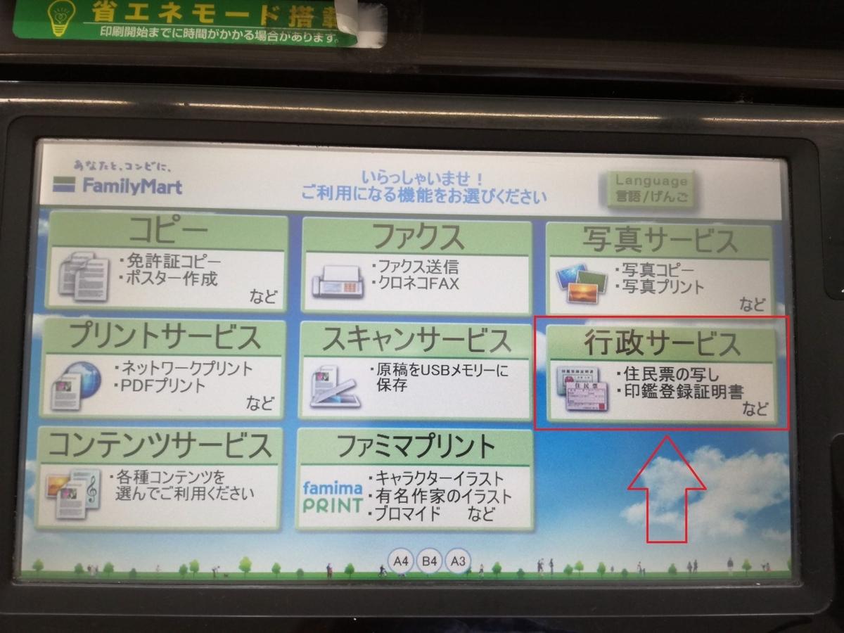 f:id:k-emu:20210706215856j:plain