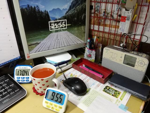 f:id:k-emu:20210707215831j:image