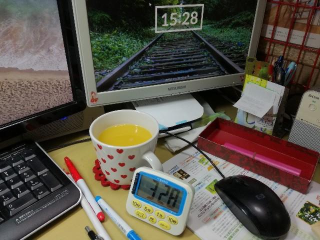 f:id:k-emu:20210708194535j:image