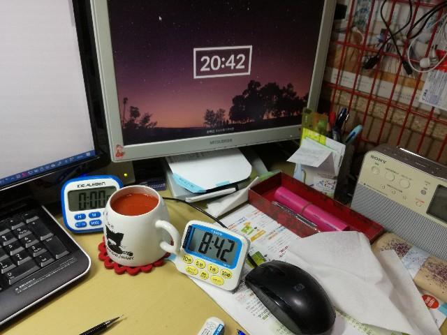 f:id:k-emu:20210710204300j:image