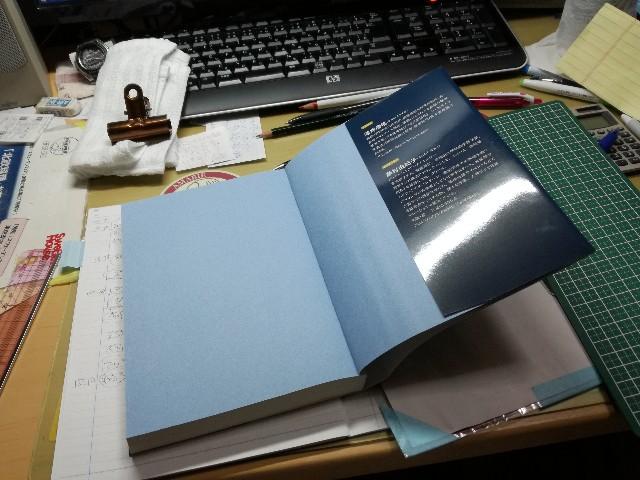 f:id:k-emu:20210713200131j:image