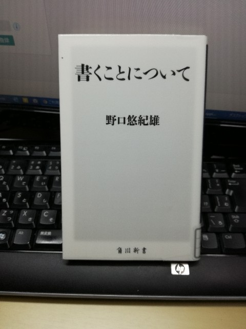 f:id:k-emu:20210715230504j:image