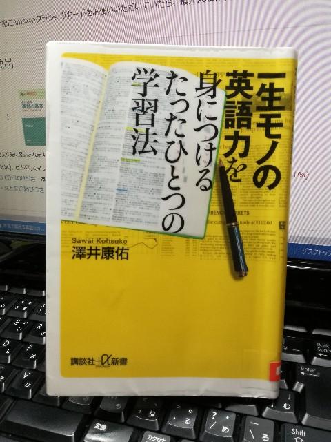 f:id:k-emu:20210716214735j:image