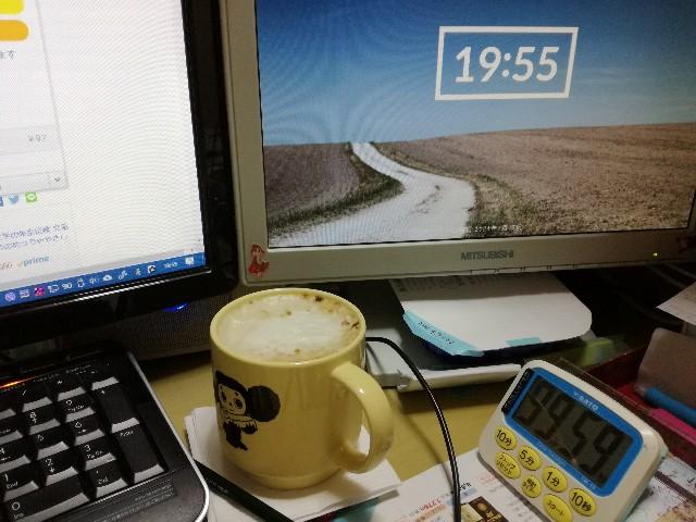 f:id:k-emu:20210718221252j:image