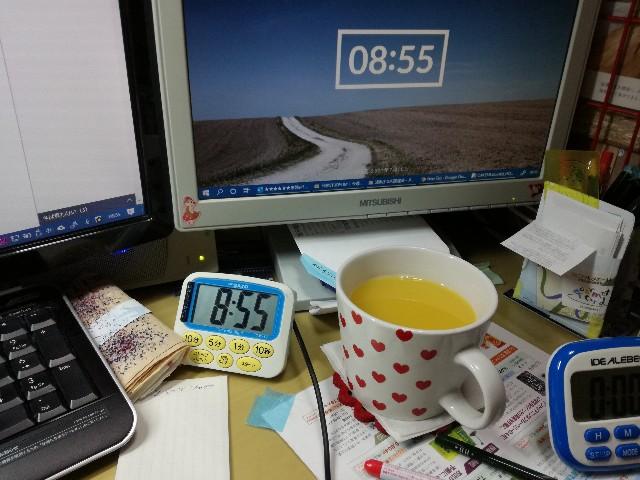 f:id:k-emu:20210721215245j:image