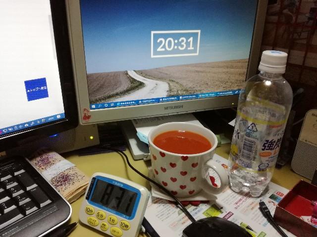 f:id:k-emu:20210721215554j:image