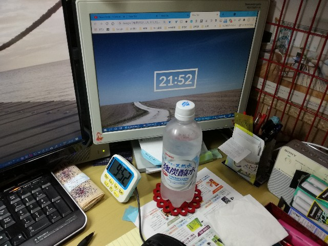 f:id:k-emu:20210721215614j:image