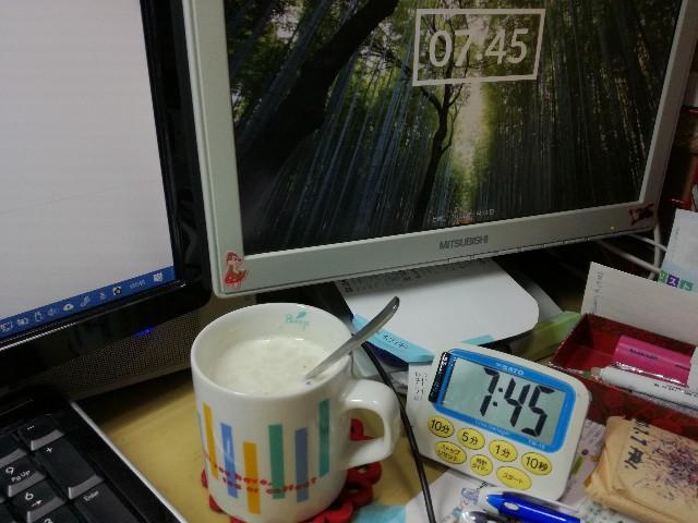 f:id:k-emu:20210801215136j:image