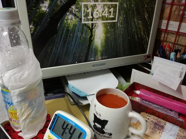 f:id:k-emu:20210801215341j:image
