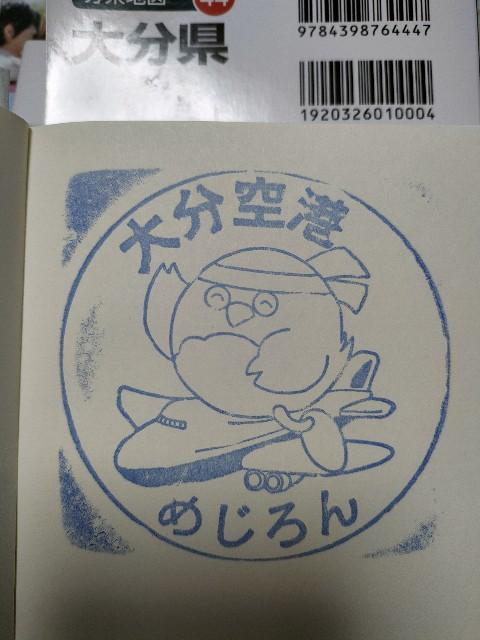 f:id:k-emu:20210812200334j:image