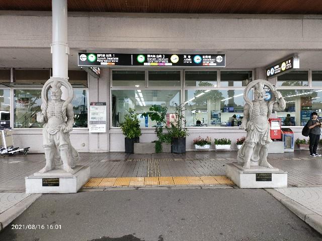 f:id:k-emu:20210816192534j:image