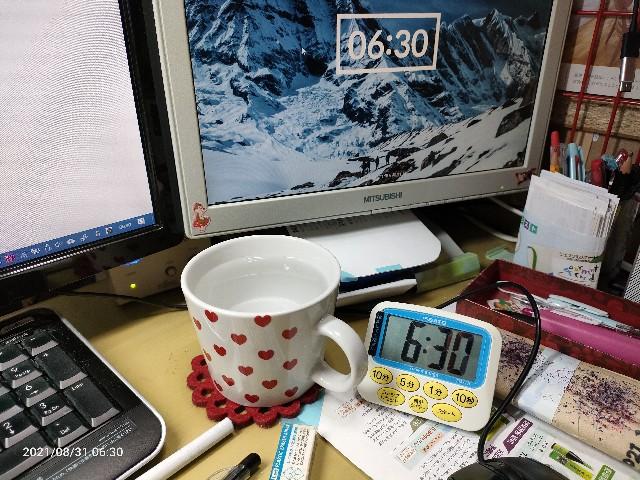 f:id:k-emu:20210831221007j:image