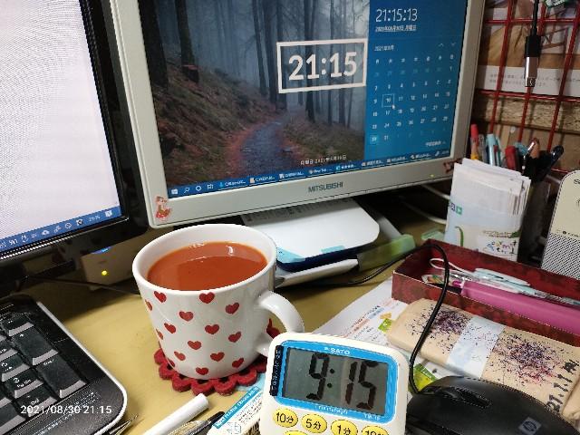 f:id:k-emu:20210831221337j:image