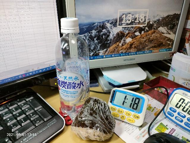 f:id:k-emu:20210901190210j:image