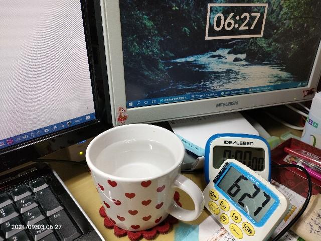 f:id:k-emu:20210904221134j:image