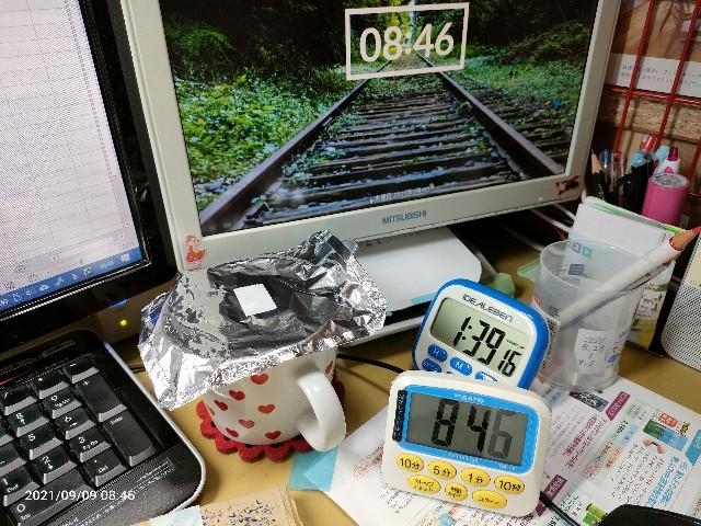 f:id:k-emu:20210910225003j:image