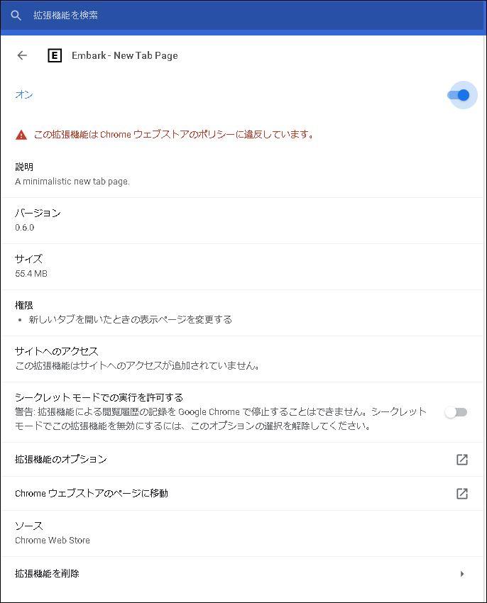 f:id:k-emu:20210915232208j:plain