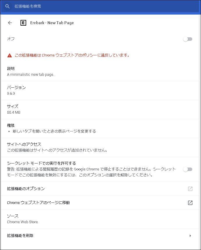 f:id:k-emu:20210915232228j:plain