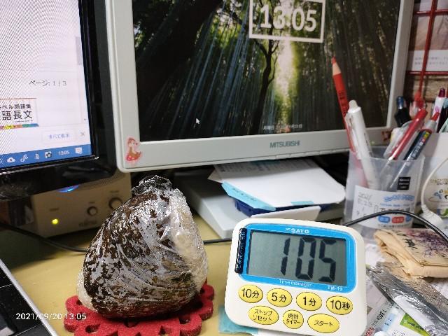 f:id:k-emu:20210921210117j:image