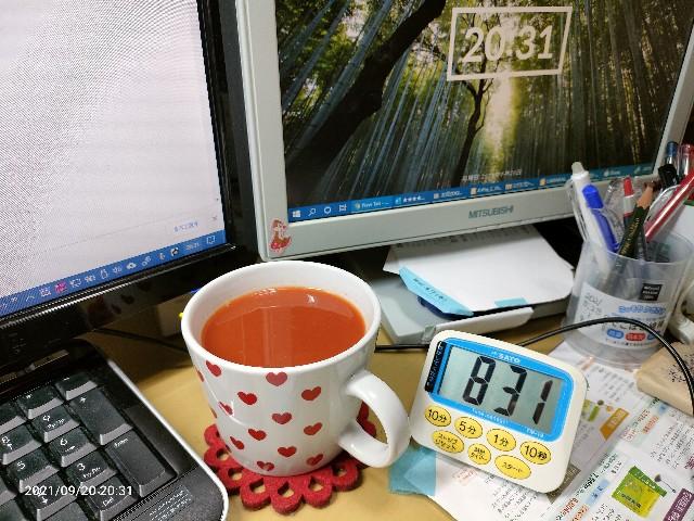 f:id:k-emu:20210921210208j:image