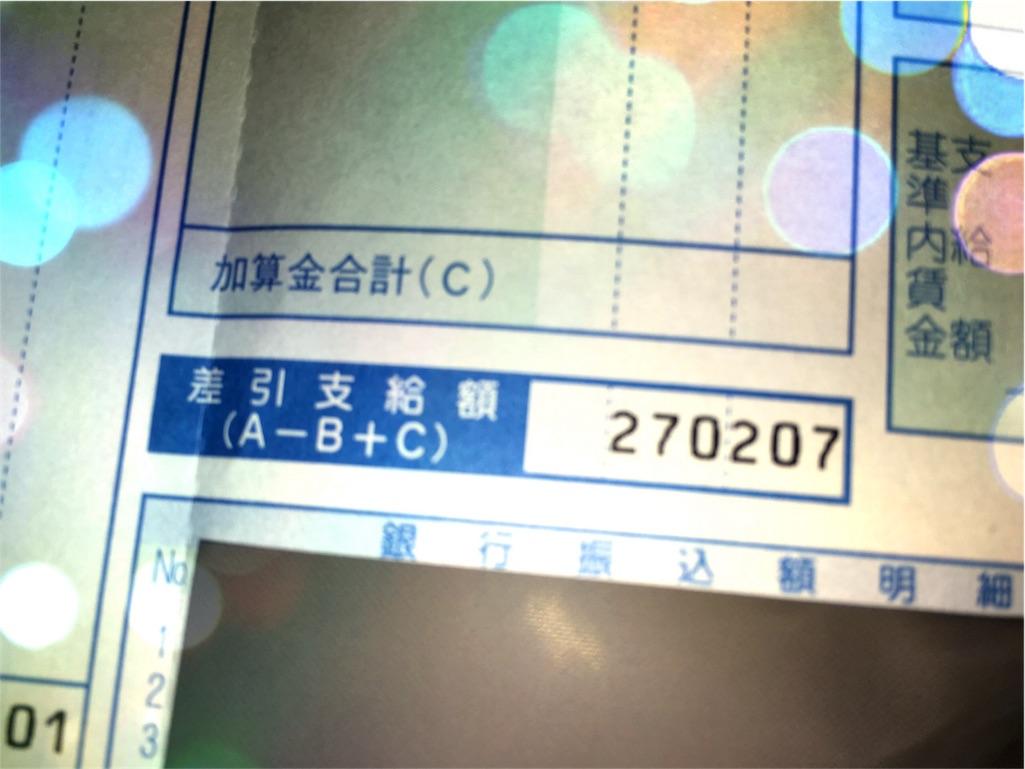 f:id:k-fuguri:20161027062311j:image