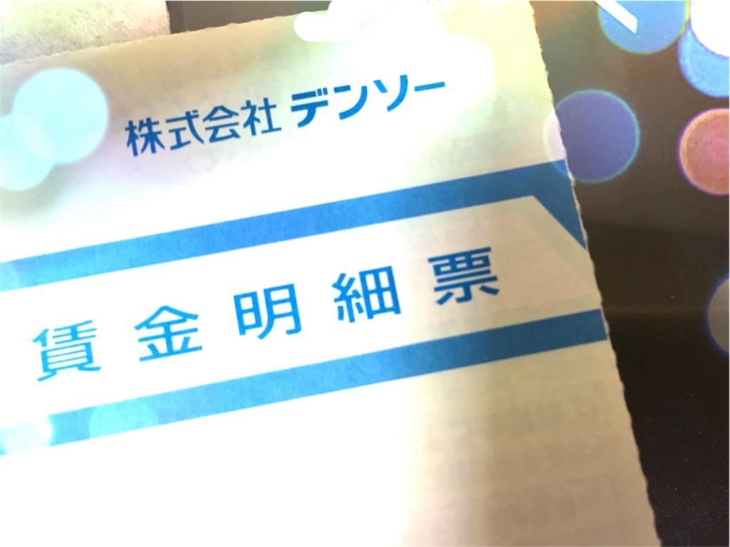 f:id:k-fuguri:20161029211104j:image