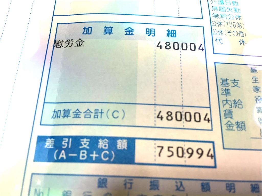 f:id:k-fuguri:20161031032716j:image