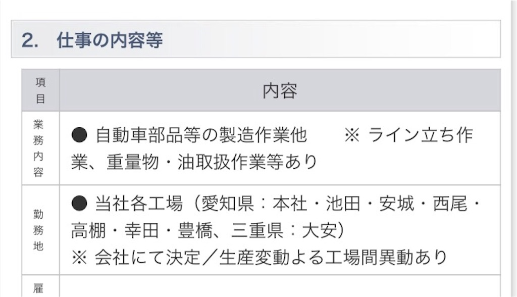 f:id:k-fuguri:20161113172649j:image