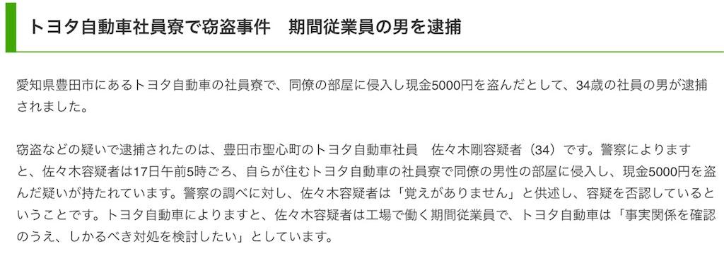 f:id:k-fuguri:20161121014747j:image