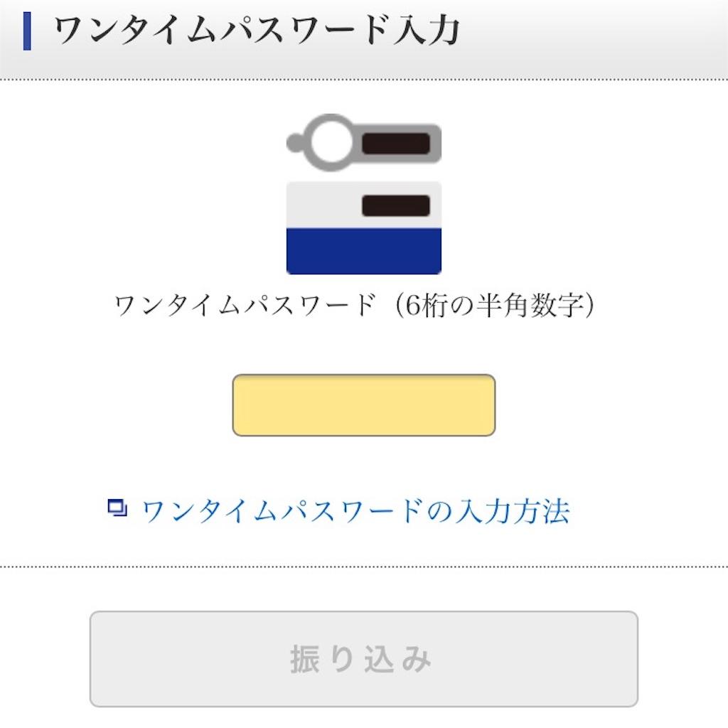 f:id:k-fuguri:20161212182209j:image