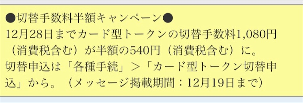 f:id:k-fuguri:20161213002413j:image