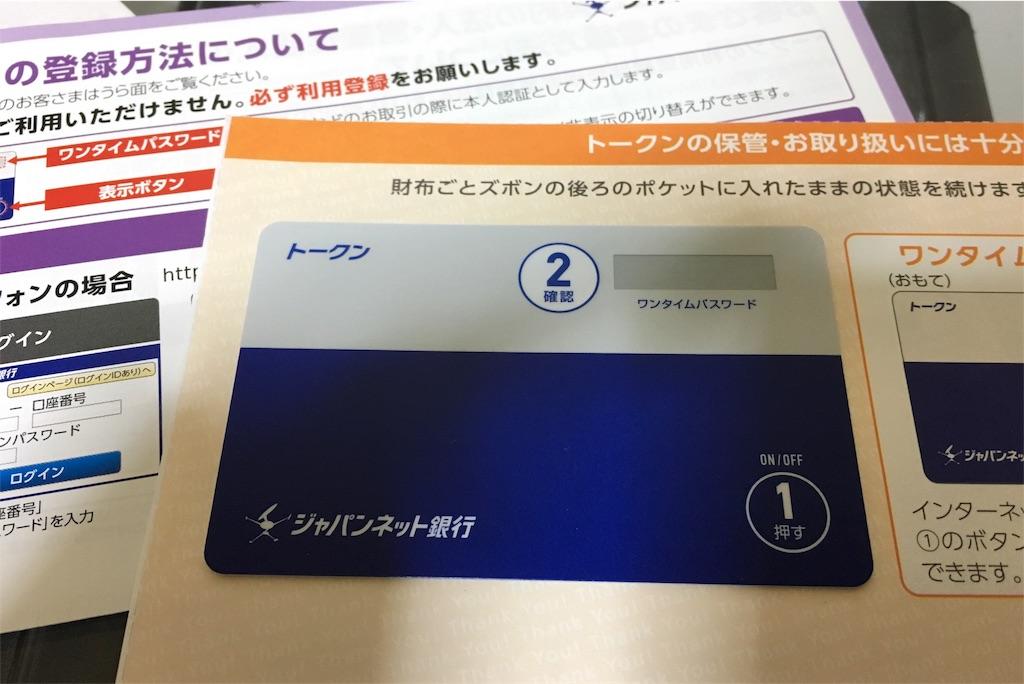 f:id:k-fuguri:20161213003912j:image