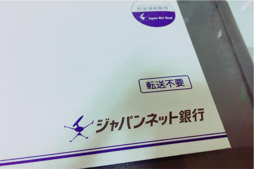 f:id:k-fuguri:20161213140916j:image