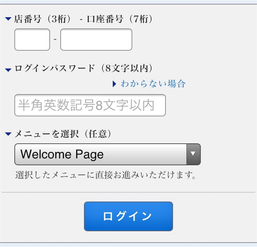 f:id:k-fuguri:20161213141321j:image