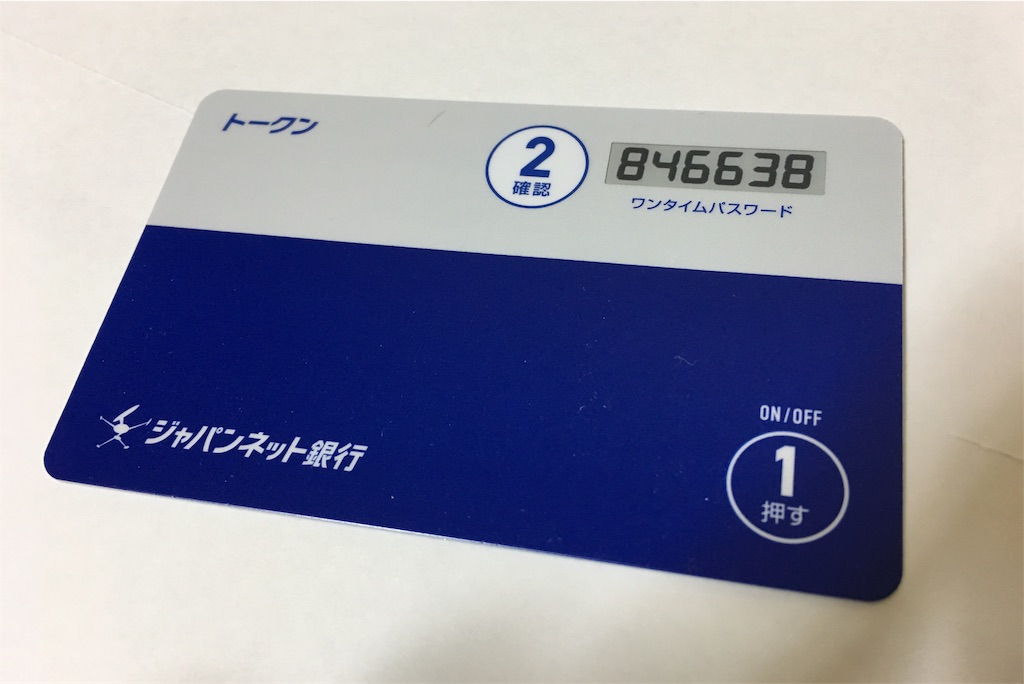f:id:k-fuguri:20161213152005j:image
