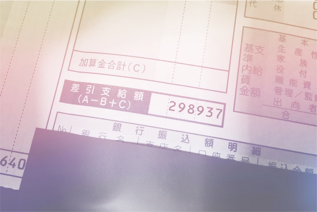 f:id:k-fuguri:20161218204656j:image