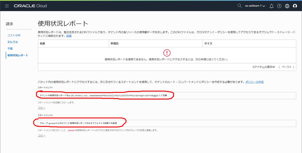 f:id:k-furusawa--g:20190426155413j:plain