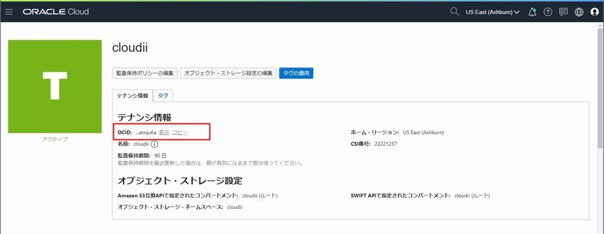 f:id:k-furusawa--g:20190910092415j:plain