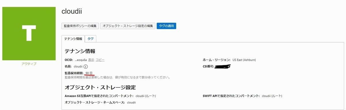 f:id:k-furusawa--g:20191203101308j:plain