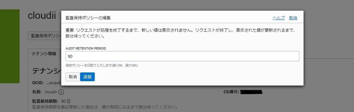f:id:k-furusawa--g:20191203101704j:plain