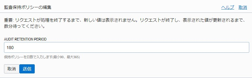 f:id:k-furusawa--g:20191203101810j:plain